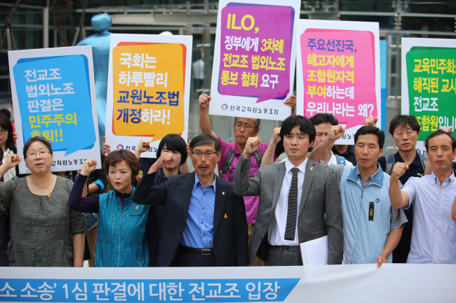 Leaders of the Korean teacher's union protest the court's ruling at a rally in Seoul on Thursday. (Yonhap)