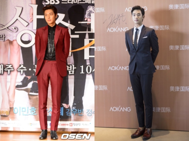 Lee Min-ho(left) and Kim Soo-hyun (right) (OSEN)