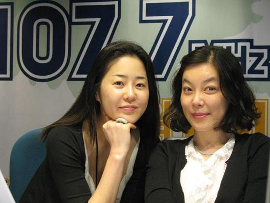 Go Hyun-jung (left) (SBS homepage)