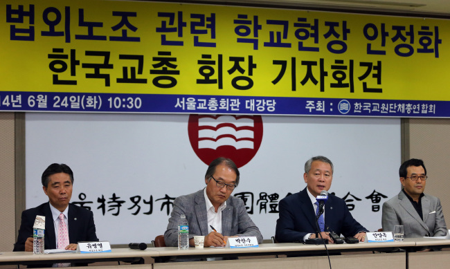 Leaders of the teachers' association hold a news conference to call for unionized teachers to return to teaching posts on Tuesday. (Yonhap)
