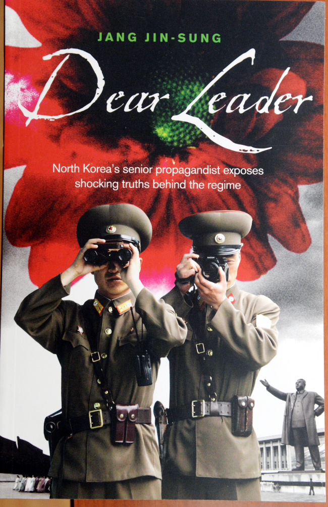 """The cover of Jang's """"Dear Leader,"""" a memoir published in the U.K. by Random House Group"""