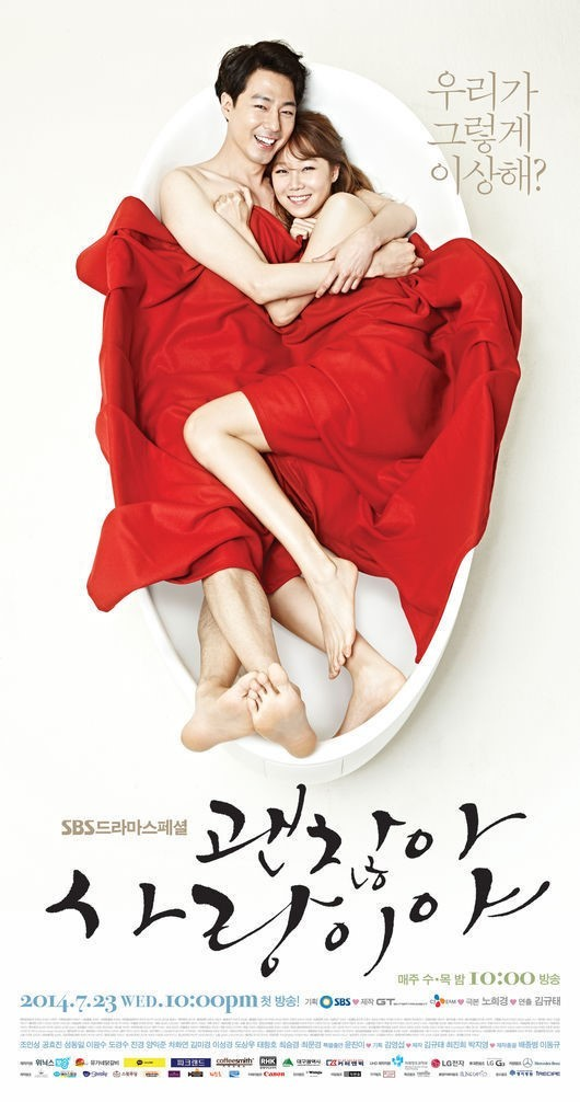 Actor Jo In-sung and actress Gong Hyo-jin appear in the official poster of SBS rom-com series
