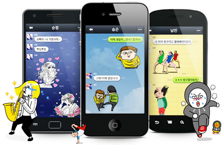 Naver's Line messaging service (NHN)