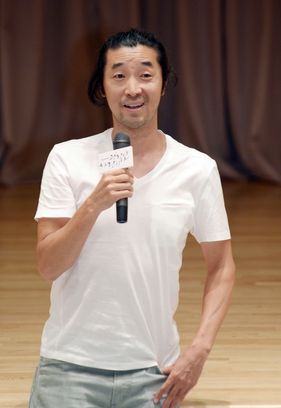 """Director Kim Gyu-tae of SBS' new rom-com """"It's Okay, That's Love"""" talks to press in a drama premiere press meeting in Seoul, Wednesday. (SBS)"""
