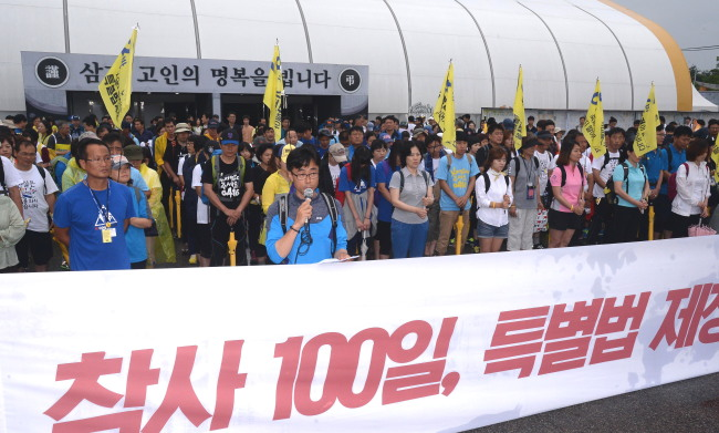 """Families of the victims of the Arpil 16 Sewol ferry disaster begin their march calling for the introduction of the """"special Sewol bill"""" at the joint alter in Ansan, Gyeonggi Province, Wednesday. (Lee Gil-dong/The Korea Herald)"""
