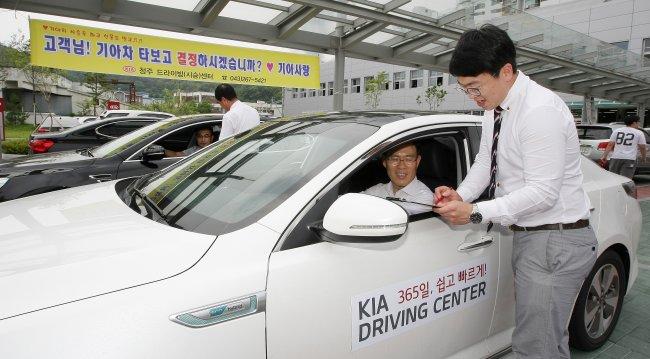Kia motors to add three driving centers for Kia motors customer service number