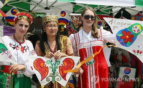 Multicultural families (Yonhap)