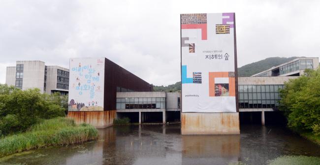 The Forest of Wisdom library in Paju, Gyeonggi Province. (Park Hyun-koo/The Korea Herald)