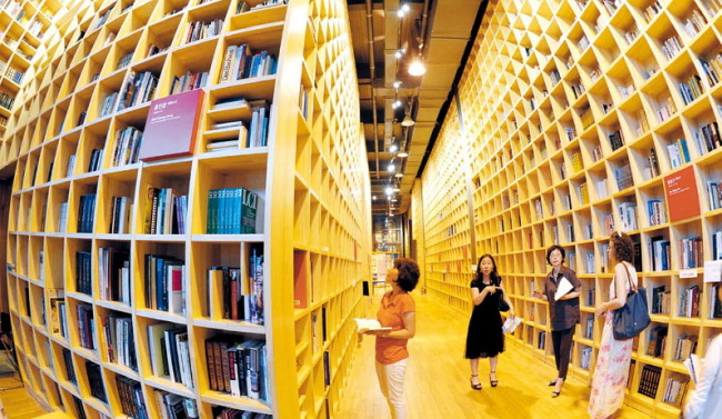 The 24-hour public library The Forest of Wisdom, houses over 200,000 donated books. (Park Hyun-koo/The Korea Herald)