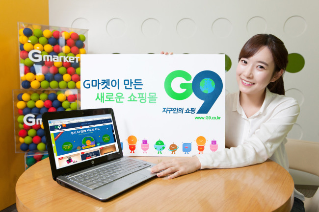 a study on ecommerce gmarket Gmarket 0 vote(s) 00% wemakeprice 0 vote(s) 00% coupang 0 vote(s) 00% 11st korea has one of the most developed ecommerce markets in the region lmfkorea 2016 will be a series of case study presentations and panel discussions that would assess korea's ecommerce market landscape.