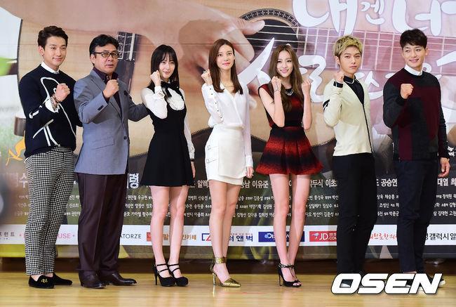 دانلود سریال کره ای دختر دوست داشتنی من
