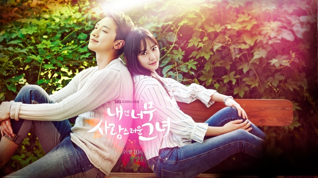 """My Lovely Girl"" (SBS)"