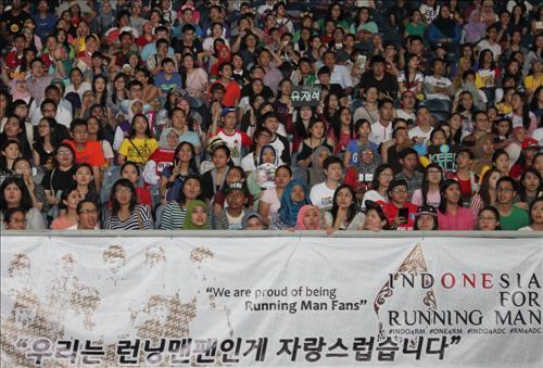 "Indonesian fans of Korean reality show program ""Running Man"" (Yonhap)"