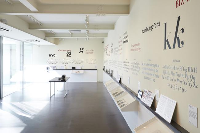 뉴욕현대미술관 서체, 현대카드 디자인라이브러리 물들이다