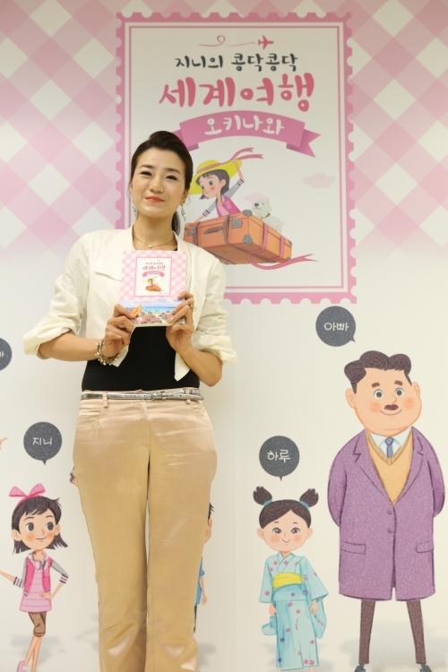 Korean Air executive vice president Cho Hyun-min publishes a children's book.