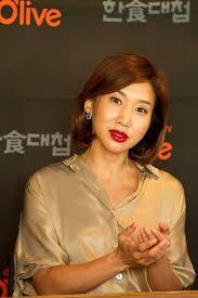 Bicena CEO Cho Hee-kyung
