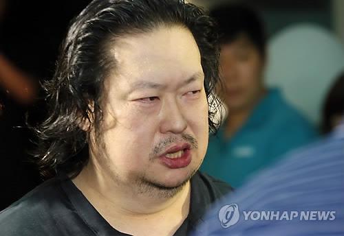 Yoo Dae-kyoon (Yonhap)