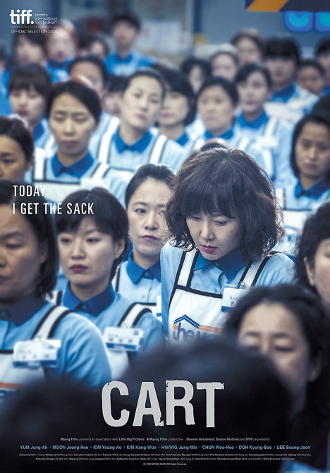 """The English poster for """"Cart"""""""