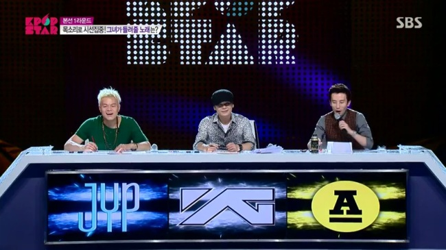 """A screen capture of the first episode of """"K-pop Star 4."""" (YouTube)"""