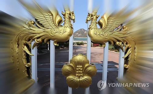 The main gate of Cheong Wa Dae (Yonhap)