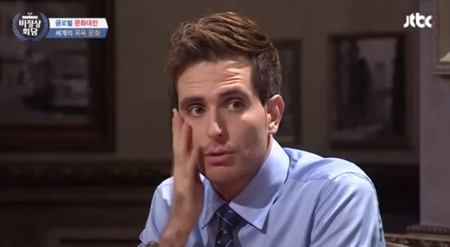 "A screen shot of expat TV star Enes Kaya on an episode of JTBC's ""Abnormal Summit."" (JTBC)"