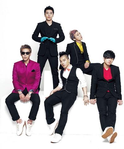 Big Bang (YG Entertainment)