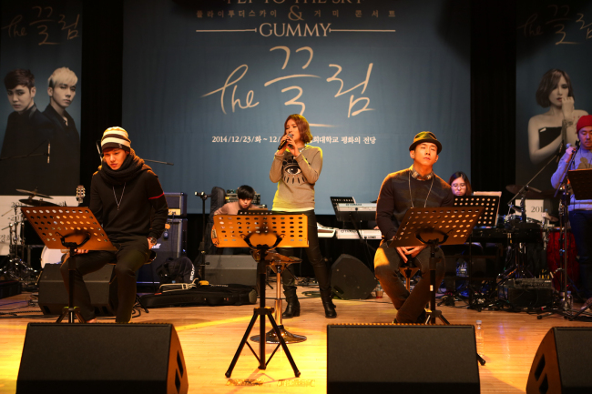 Hwanhee (from left), Gummy and Brian Joo perform at press showcase at the Ilchi Art Hall in Seoul on Thursday. (Changjak Companyda)