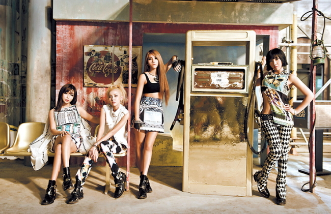 2NE1 (YG Entertainment)