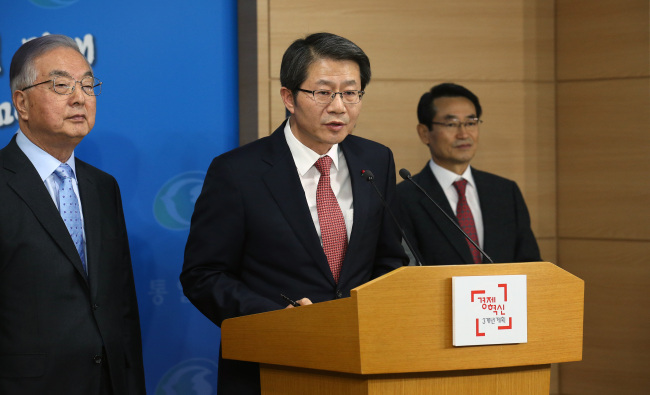 Unification Minister Ryoo Gihl-jae