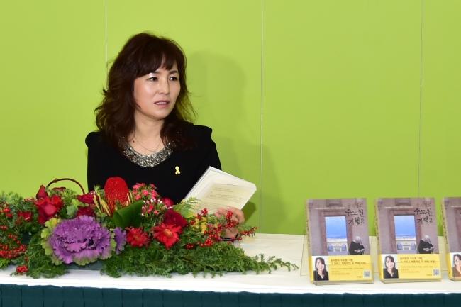 Author Gong Ji-young. (Bundobook)