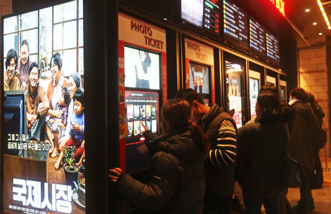 "People purchase tickets at a theater in Yeouido, Seoul, to watch the drama film ""Ode to My Father."" (Yonhap)"