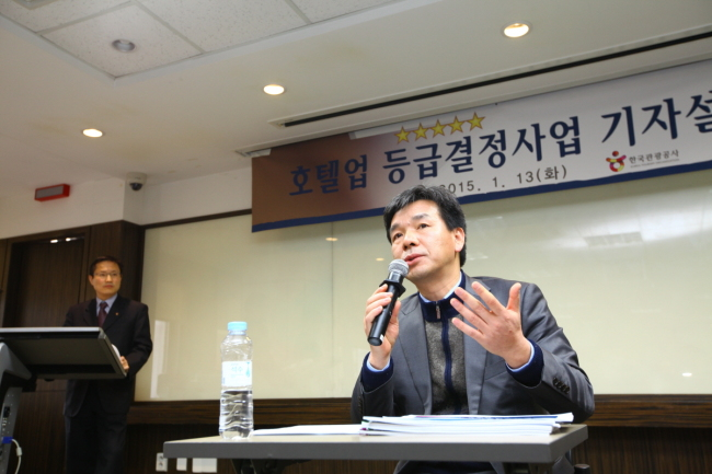 Yong Seon-joon, director of the tourism infrastructure office of the Korea Tourism Organization, speaks about the new star-based hotel rating system Tuesday at the KTO headquarters in Seoul. (KTO)