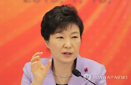 President Park Geun-hye (Yonhap)