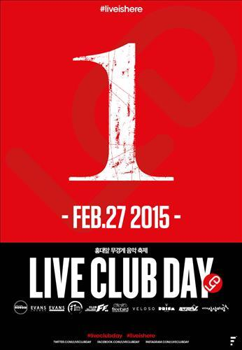 "Poster for ""Live Club Day."" (Yonhap)"