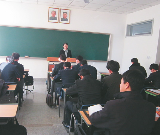 Suki Kim teaches an English class at Pyongyang University of Science and Technology. (Suki Kim)