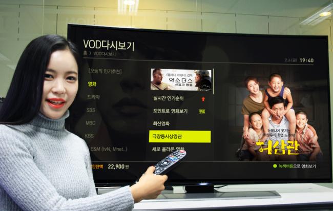 TV도 클라우드 시대…스마트TV 주도권 방송사로-프린트화면
