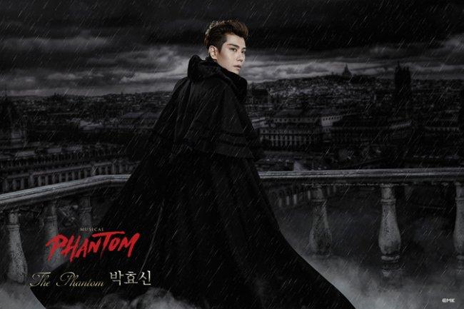 Park Hyo-shin (EMK Musical)