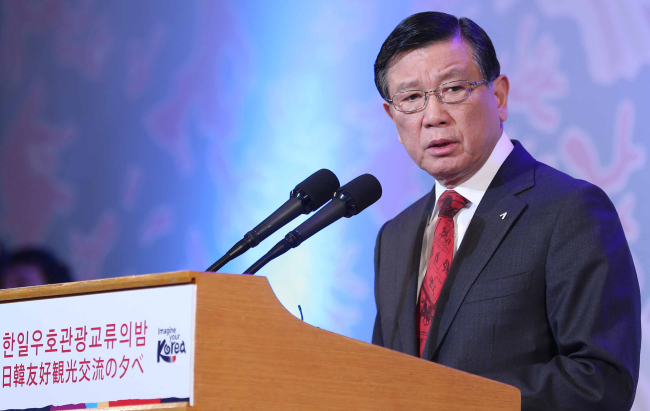 Kumho Asiana Group chairman Park Sam-koo speaks at a Korea-Japan forum in Seoul last month. (Yonhap)
