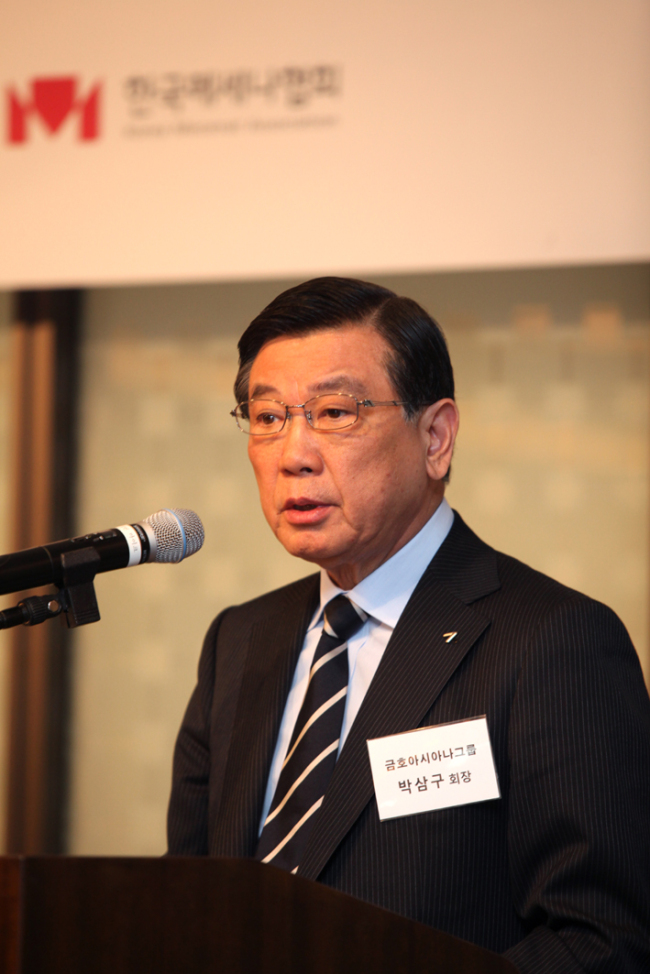 Park Sam-koo