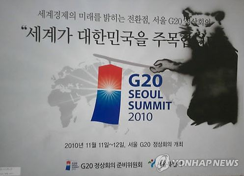 Rat graffiti on a G20 poster painted by Park Jeong-soo, a university lecturer
