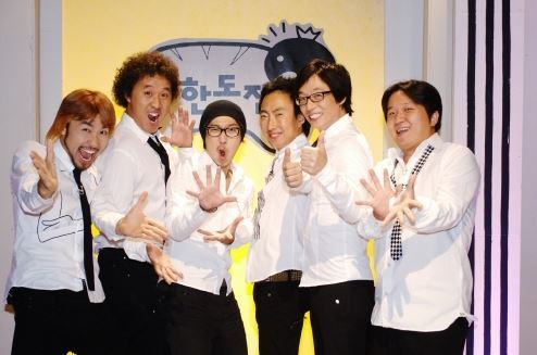 "The regular cast of MBC's ""Infinite Challenge"""