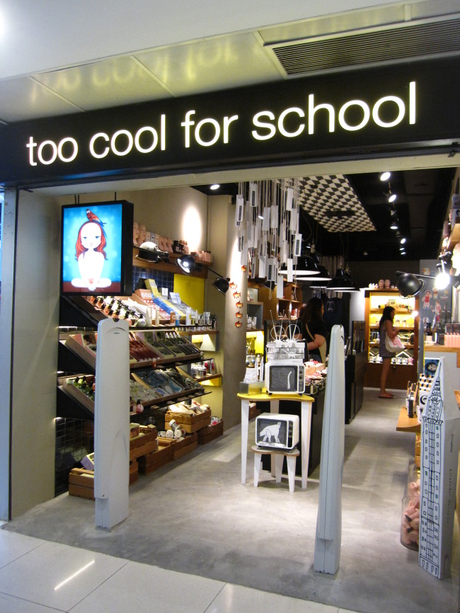 Too cool for school shop online