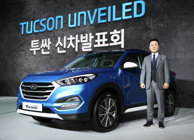 Hyundai Unveils All New Tucson