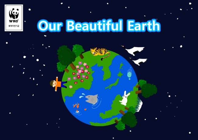 "Cover of children's book ""Our Beautiful Earth."" (WWF-Korea)"
