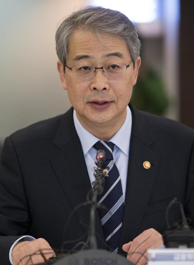 FSC Chairman Yim Jong-yong. (Yonhap)