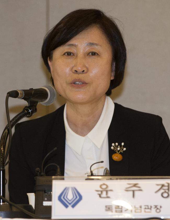Yun Ju-keyng. (Yonhap)
