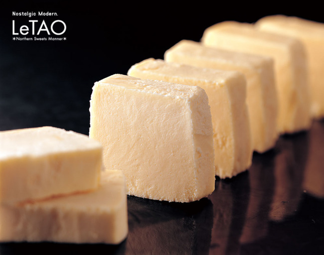 Parfait d'or fromage is crafted from mascarpone, camembert and cream cheese. (LeTAO Korea)