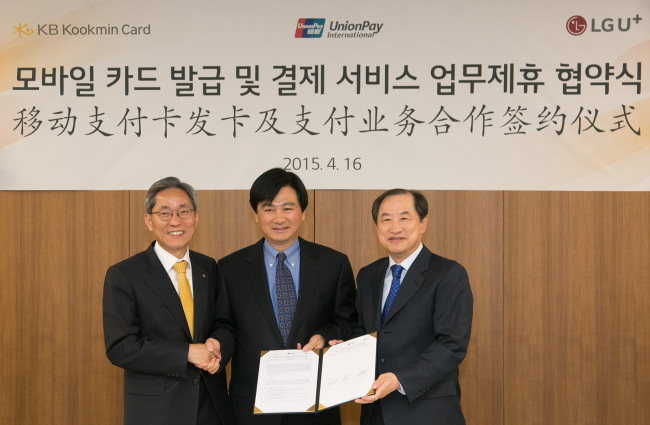 Yoon Jong-kyoo (left), chairman of KB Financial Group, Ge Huayong (center), chairman of China UnionPay and UnionPay International, and Lee Sang-chul, chief executive of LG Uplus, pose after signing an MOU for collaboration in the financial technology sector in Seoul on Thursday. (LG Uplus)