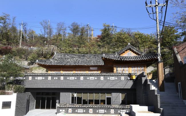 Cheongun Literature Library. (Jongno Foundation for Arts and Culture)