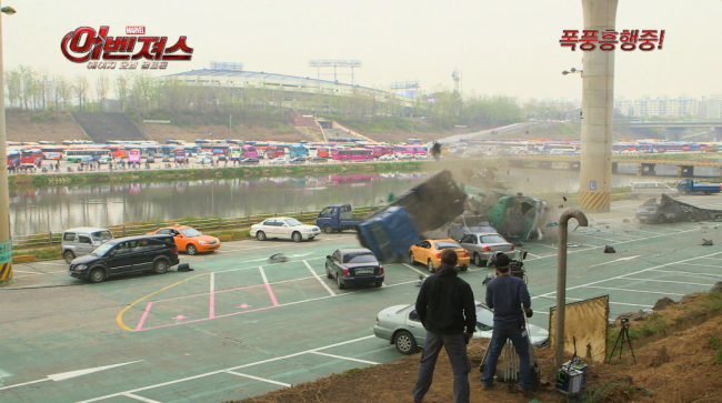Scenes shot at a public parking lot in southern Seoul Marvel Studios